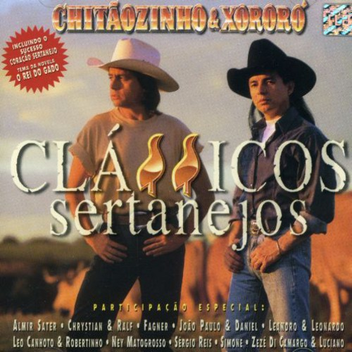 Classicos Sertanejos [Import]