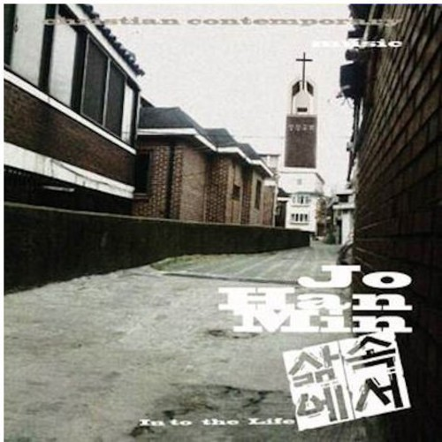 In to the Life [Import]