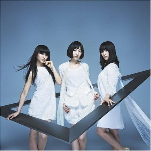 Triangle [Import]