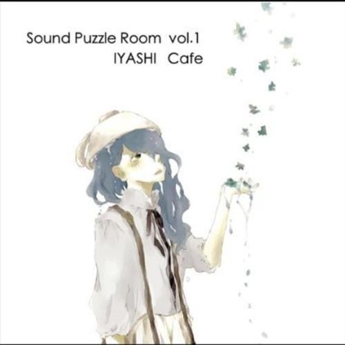 Sound Puzzle Room 1