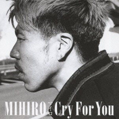Cry for You [Import]