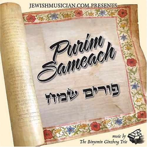 Purim Sameach