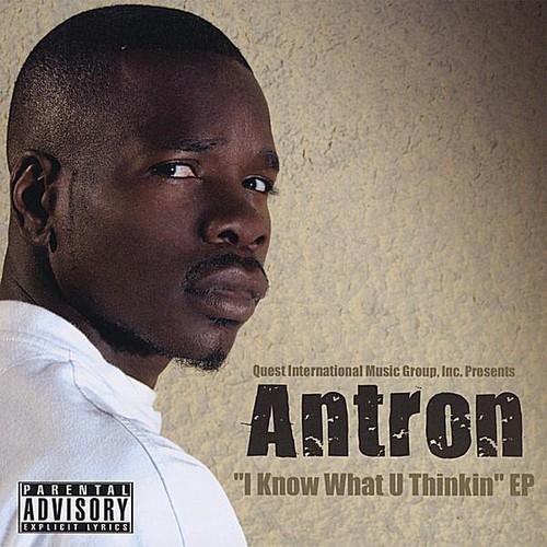 I Know What U Thinkin EP