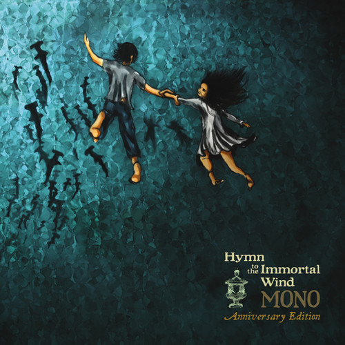 Hymn To The Immortal Wind (10 Year Anniv. Edition)