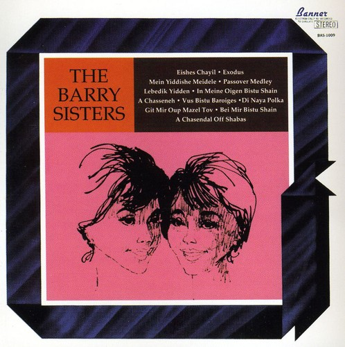 The Barry Sisters