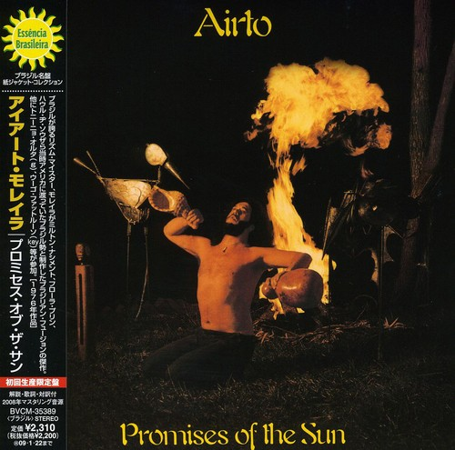 Promises of the Sun [Import]