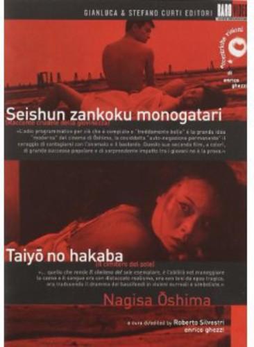 Oshima Box [Import]