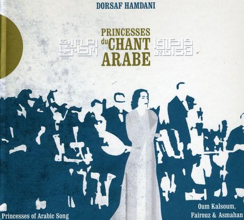 Princesses of Arab Chant