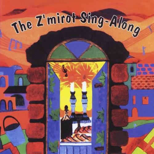Z'mirot Sing-Along /  Various