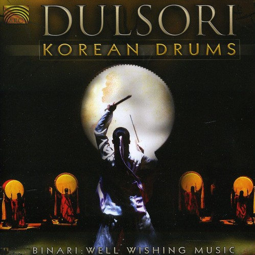 Korean Drums
