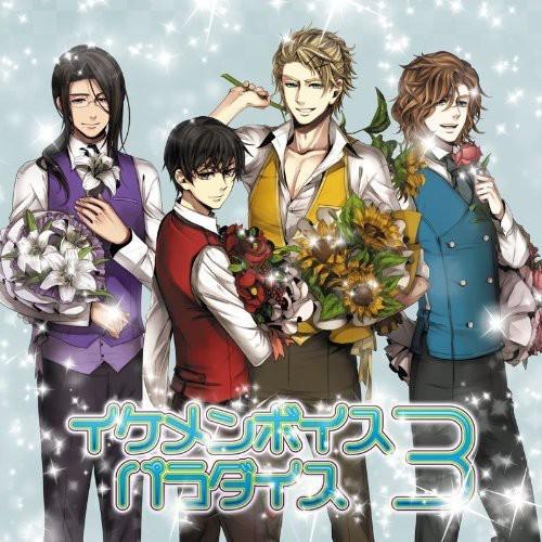 Ikemen Voice Paradise 3 /  Various [Import]