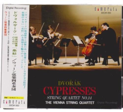 Cypresses for String Quartet /  String Quartet 14