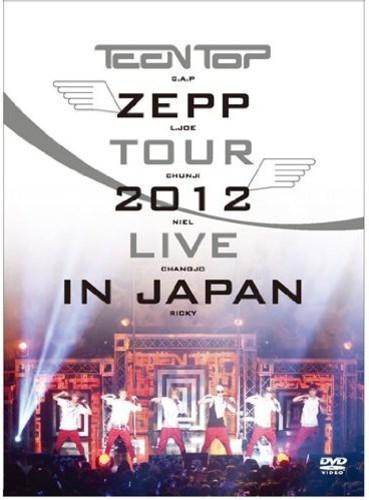 Zepp Tour 2012 Live in Tokyo [Import]
