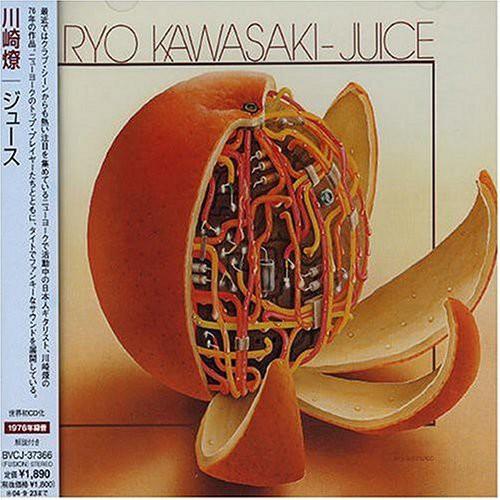 Juice [Import]