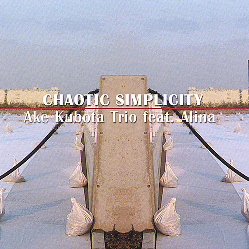 Chaotic Simplicity