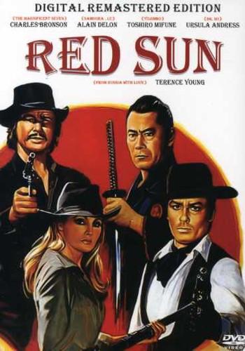 Red Sun [Import]
