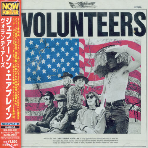 Volunteers [Import]