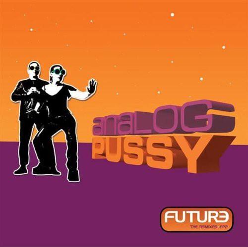 Future-The Remixes2