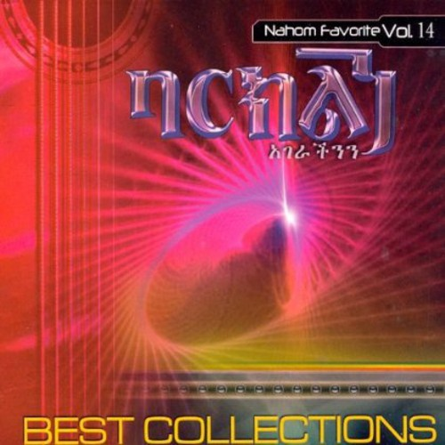 Nahom Favorite 14 /  Various