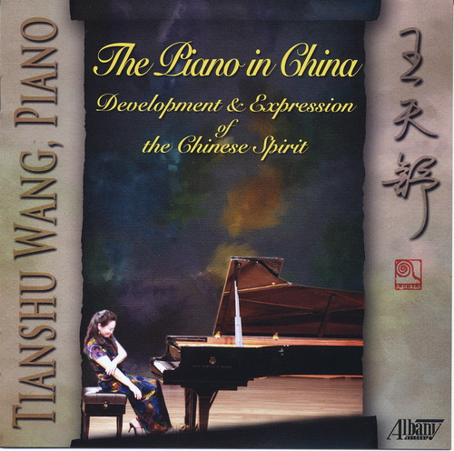 Piano in China