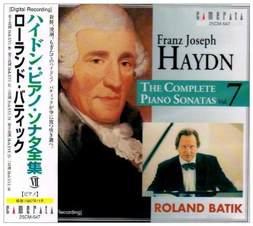 Complete Piano Sonatas 7
