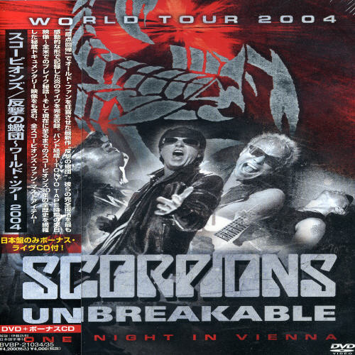 Unbreakable World Tour 2004 One Night in [Import]