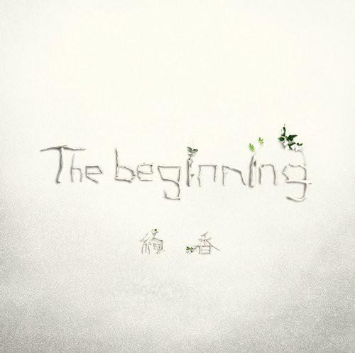 Beginning [Import]