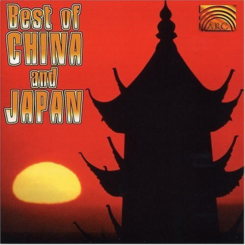 Best Of China and Japan