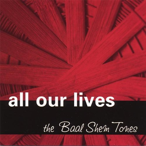 All Our Lives