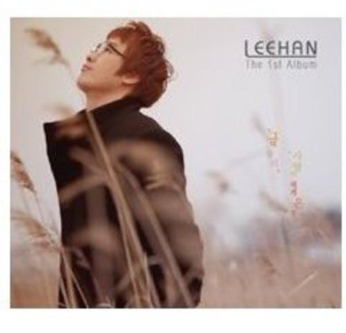 Lee Han 1 [Import]