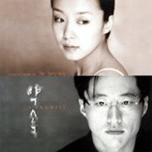 Promise /  O.S.T. [Import]