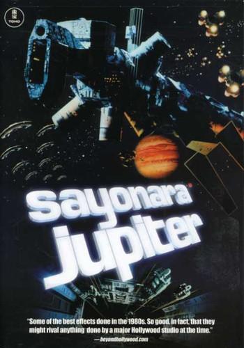 Sayonara Jupiter