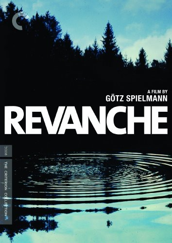 Revanche (Criterion Collection)