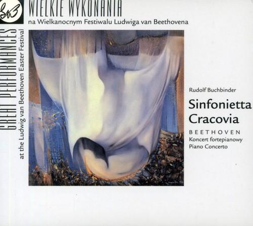 Concerto for Piano & Orchestra