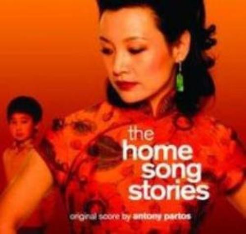 Home Song Stories (Original Soundtrack) [Import]