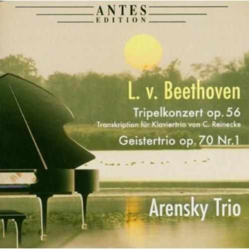 Triple Concerto /  Piano Trio