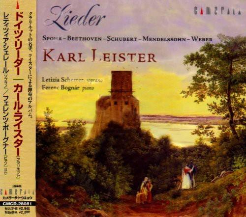 Karl Leister Plays Lieder