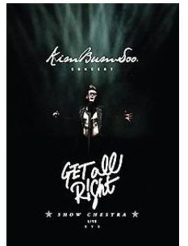 Get All Right Show Chestra [Import]