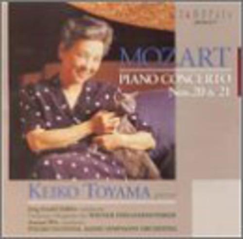 Keiko Toyama Plays Mozart Piano Concertos