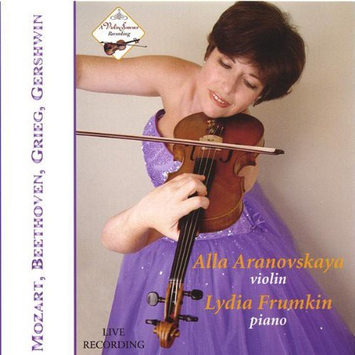 Aranovskaya/ Frumkin : Music for Violin & Piano