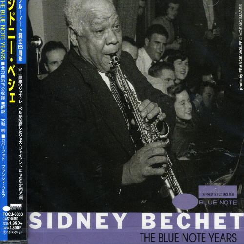 Blue Note Years, Vol. 10 [Import]