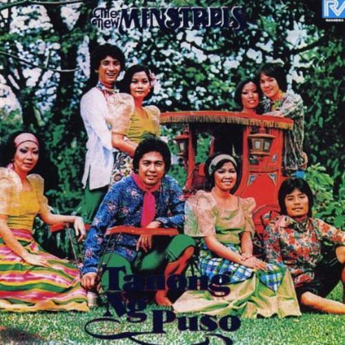 Tanong NG Puso