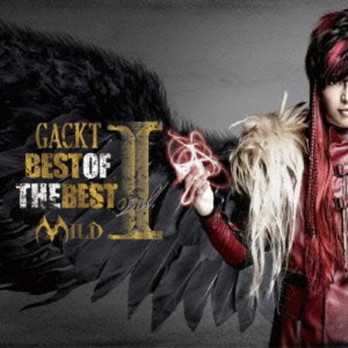 Best of the Best 1: Mild [Import]
