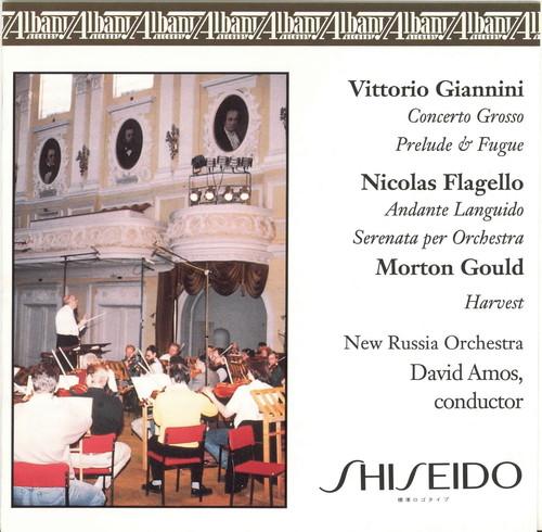 Flagello Giannini & Gould /  Various