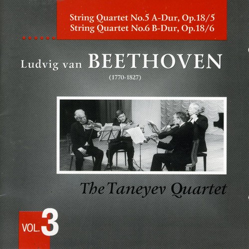 String Quartets 1 in F & 2 in G