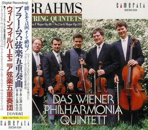 String Quintet 1 in F Major Op 88