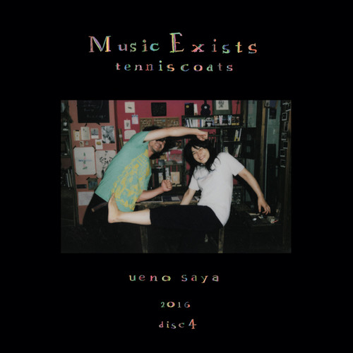 Music Exists Disc 4