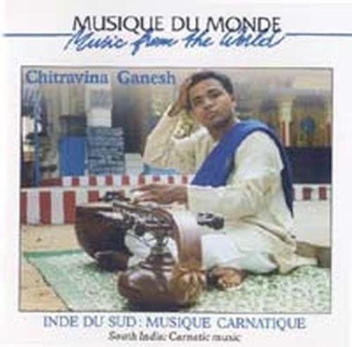 Inde Du Sud Musique Carnatique [Import]