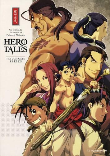 Hero Tales - Complete Box Set