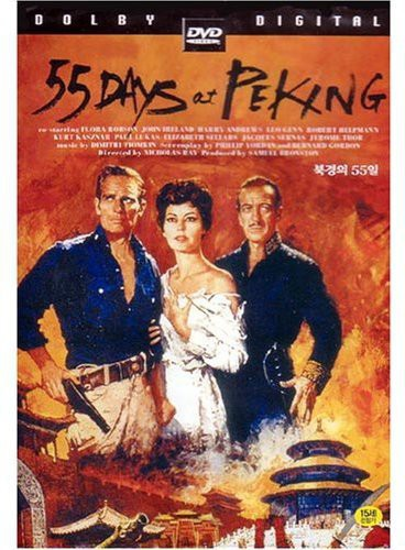 55 Days at Peking [Import]
